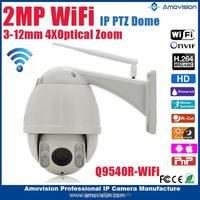 2015 Amovision Q9540R wifi H.264 onvif 1080P CMOS IR 30m 4X Zoom high speed dome outdoor PTZ ip camera