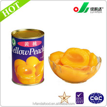brc canned fruit-canned yellow peach in can