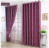 2015 china popular window curtains design for living room