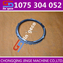 Synchronize ring 1075304052 for QJ705/ S5-70 gear transmission