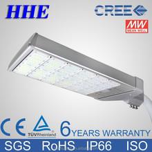High power waterproof 90W 60w 120W150W 200W 240W solar led street light