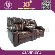 Italy Genuine Leather Recline VIP Home Cinema Sofa Theater Sofa VIP-004
