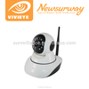 COST-effective CCTV CMOS ip p2p camera