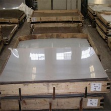 304L stainless steel sheets flats for chemical coal petroleum industry