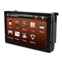 7'' Car DVD Player with Auto DVD GPS & Bluetooth & Navigator & Radio for Nissan Qashqai