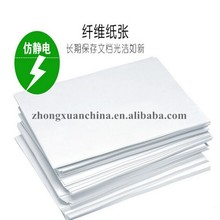 70GSM 75GSM 80GSM White Photocopy Paper Office Paper A4 Copy Paper