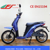 Fujiang FHTZ 500w chinese scooter with electric drive