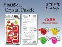 Diy mini 3d crystal puzzle - apple phone chain BK44589012