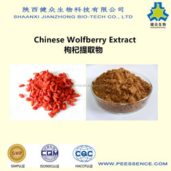 goji berry extract/100% natural wolfberry extract/goji fruit extract Polysacchrides