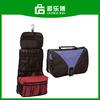 Foldable Men Travel Hanging Travel Toiletry Bag
