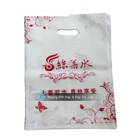 wholesale plastic bags packaging personalized plastic bags