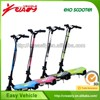 Wholesale china merchandise self balancing electric scooter