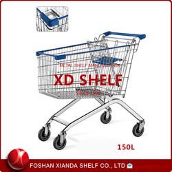 150Liter Foldable Shopping Trolley