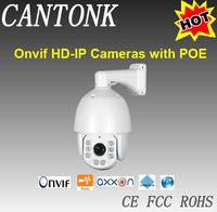 2MP 1080p Full HD Outdoor IR Night Vision 22x PTZ IP Network Camera onvif cctv Laser IR High Speed dome PTZ IP Camera