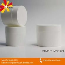 50g/100g plastic PP cosmetic bottle/jar
