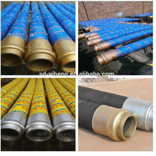 concrete pumpe rubber end hose