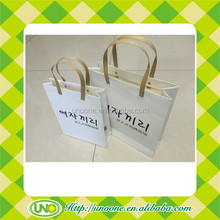 2015 newest design white paper bag handle with metal good quality shopping garment bag