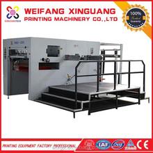 XMB-1300mm label card semi-automatic flatbed die cutting machine
