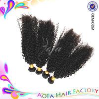 Wholesale kinky curly aaaaa weft cheap virgin remy brazilian hair weave