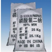 Enterprise of integrity FOR 96% Disodium Hydrogen Phosphate with customary packing