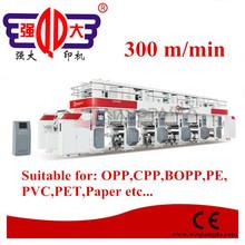 Computerized High Speed Electronic Shaft Film Rotogravure Printing Machines Price 300 m/min