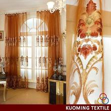 Customized hot selling home curtains draperies