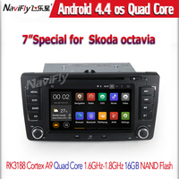 HD1024X600+Factory price +android 4.4.4 Quad Core CAR DVD player GPS Navigation For Skoda Octavia 2012