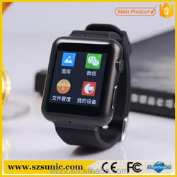Best selling products 2014 u8 pro smart watch