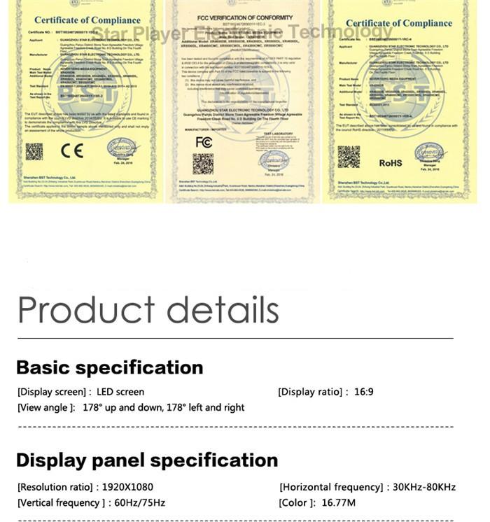 Звездный Игрок full HD 1080 P напольные реклама светодиодный дисплей 42/43/46/47/49/50/55/58/65/70/75/84/85 дюймов