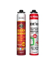 insulation spray foam liquid silicone adhesive manual spray can