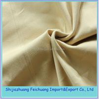 HOT selling peach twill cotton fabrics for USA Garment