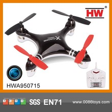 Hot Sale 2.4G Mini 4 Axis RC Quadcopter Kit With Gyroscope 360 - degree flip And USB Cable
