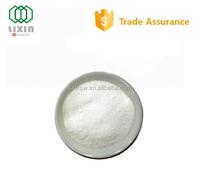 Professional design GMP OEM factory supply high quality disodium succinate polybutylene succinate (WhatsAPP:008615249109971)