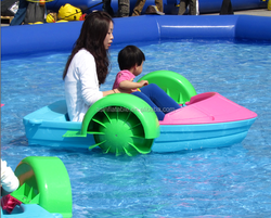 Factory price Popular aqua boat for adult and kids