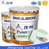 N903 buidling material external wall concrete coating