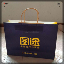 High quanlity and cheap price brown kraft paper bag for shopping
