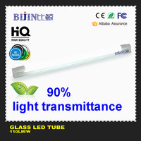 china site www led tube com 5000k led tube8 led xxx