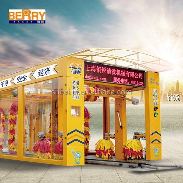 Tunnel type car wash supplies wholesale automatic car wash machine car