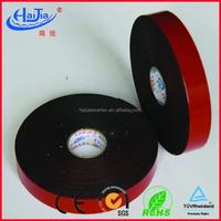 Waterproof foam tape for car decoration