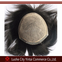 New man hair pieces thin skin human hair toupee free style hair system piece men's toupee for wig making
