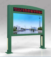 outdoor LCD LED tv for outdoor use