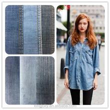 cotton plain dyed denim flocking fabric stock jean denim fabric