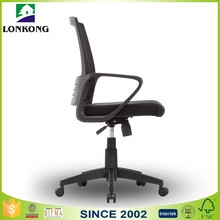 Trade Assurance Lounge Ergonomic Office Chair
