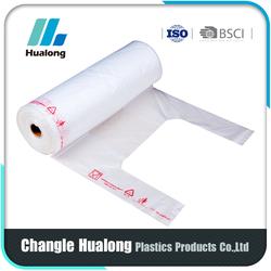 Dustbin Plastic Bag Manufacturers