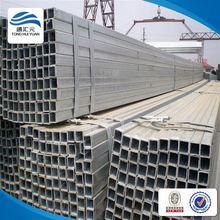 ms square pipe price ms square hollow steel tube /pipe galvanized