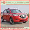 /p-detail/lhd-de-la-rueda-trasera-de-accionamiento-el%C3%A9ctrico-suv-5-asientos-de-coche-en-el-pr%C3%B3ximo-300001180217.html