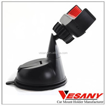 Vesany 2015 Professional Two-way Pulling Silicone Suction Cup Universal Dashboard Smartphone Car Holder