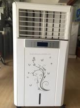 air cooler air condition