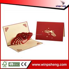 paper cut greeting card