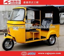 2015 Bajaj tricycle for Sale/passenger tricycle made in China BAJAJ-M250-1